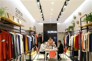 枝江圣奇融羊绒编织店:带给你温暖的冬季