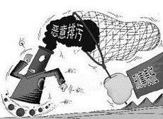 【城事/热点】金溪县查处一起化工企业倾倒废液案件