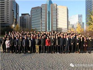 北京抚州企业商会金溪分会成立,黄琨担任首届会长