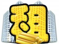 盂县在线最新房屋出租信息(2月19日更新)