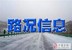 速看!安徽高速最新路况信息