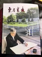 走向世界的中国画家---李庚