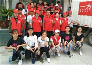 """陇南市""""8.7抗洪救灾优秀志愿者""""――"""