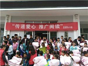 陇南市2016年度最佳志愿服务组织――礼县蓝莲爱心公益协会