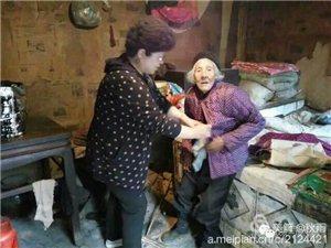 陇南市2016年度最美志愿者――苏美蓉