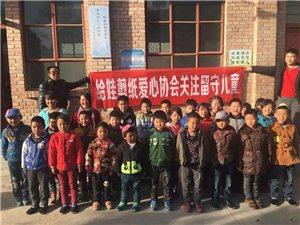 陇南市2016年度最美志愿者――王给