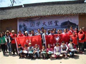 【陇南市2016年度最佳志愿服务组织】――西和县阳光爱心社