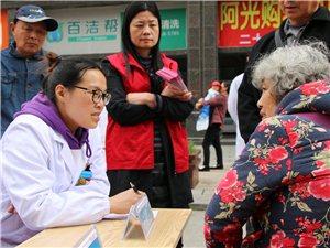 中医院开展走进医务人员老家免费义诊送健康活动