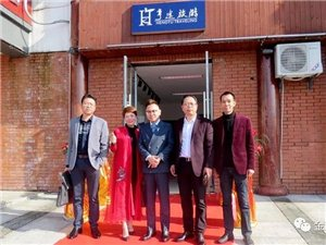 亨途国际旅游正式进驻金溪,金溪传统旅游业将迎来新一轮洗牌