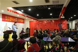 枝江老年公社第二届乒乓球赛:28名老人挥拍上阵