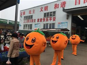 枝江街头惊现橙偶娃娃