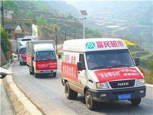 """""""百企帮百村""""活动,来看看陇南这家企业都给贫困村做了什么贡献"""