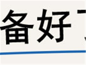 【?#38431;是?#36141;】巩义在线编辑整理《房产经纪人养成记》适合房产中介公司新人培训