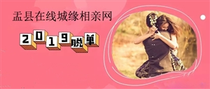 【城�相�H】�厝岬挠昃拖衲悖�淋�窳宋业男�!(5月4日更新)