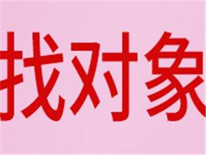 【城缘相亲】90年盂县帅气小伙儿,已购房,只等你!(5月6日)