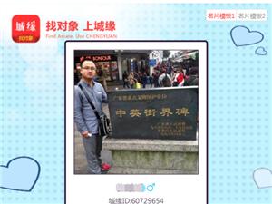 【城缘相亲】89年盂县小伙有房有车,急找对象...(5月12日更新)