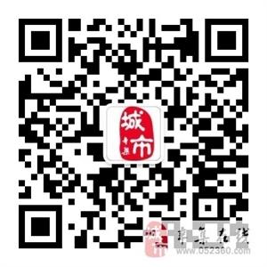 【今日頭條】亚游官方网房產頻道圖片上傳位置已支持上傳視頻,長度30秒