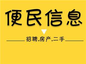 【出售】金地花�@精�b��书g,41平,可�k公、入住