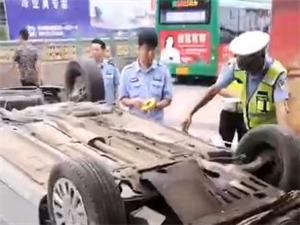 6月12日下午大冶发生一起交通伤亡事故