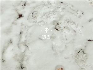 ??银装素裹的冰雪世界
