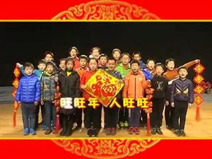黛溪小学博源教育