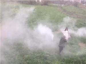 烟雾好玩儿
