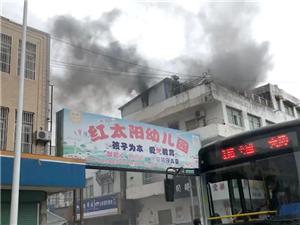 突发:阜南汽车站北侧一顶楼失火