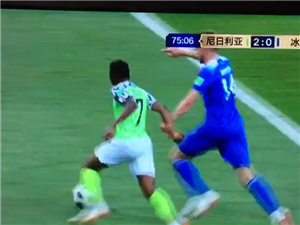【世界杯直播】75分钟穆萨再进一球