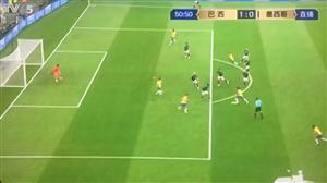 巴西1:0领先