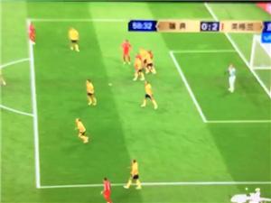 英格蘭2-0瑞典领先,进入四强有希望啦!