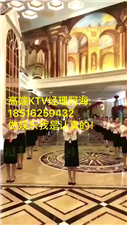 上海夜场招聘!KTV酒吧场内直招