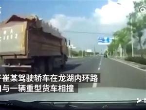 轿车被压扁,驾驶员身亡副驾驶父亲存活