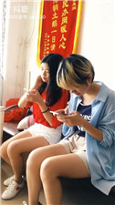 视频里这两个好看的小姐姐,知不知道是新葡京网址-新葡京网站-新葡京官网信息网的谁呀?