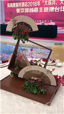 方・圆-珠海度假村酒店餐饮部创意摆台比赛