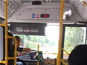 公交车的那些事!县城到渡江的公交换新车了!