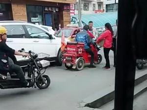 开车注意安全