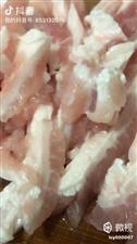 有哥教你做自家菜-松茸炒猪板筋肉