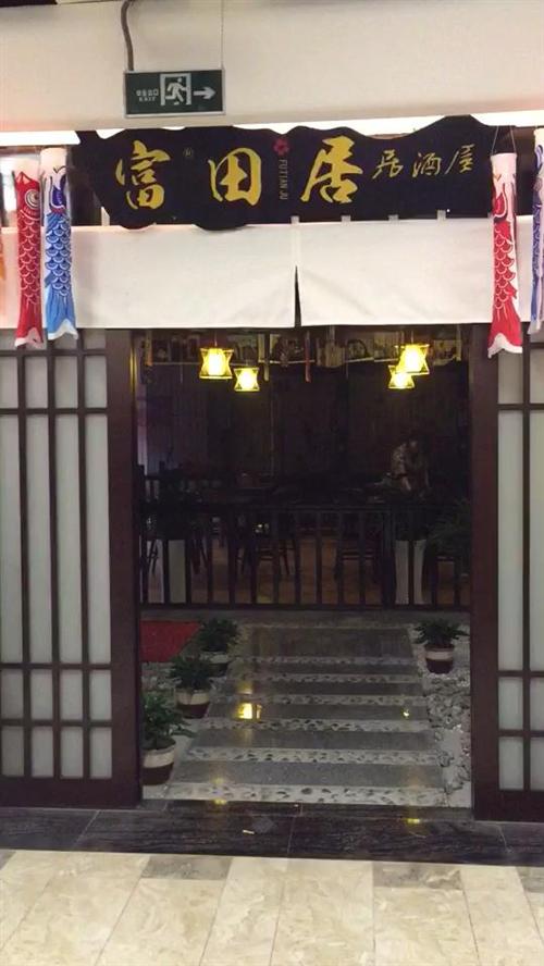 天气闷热,来整点海鲜料理,爽爆。富田居您身边的海鲜料理专家,精致生活匠心陪伴!地址汇升佳慧商场4楼