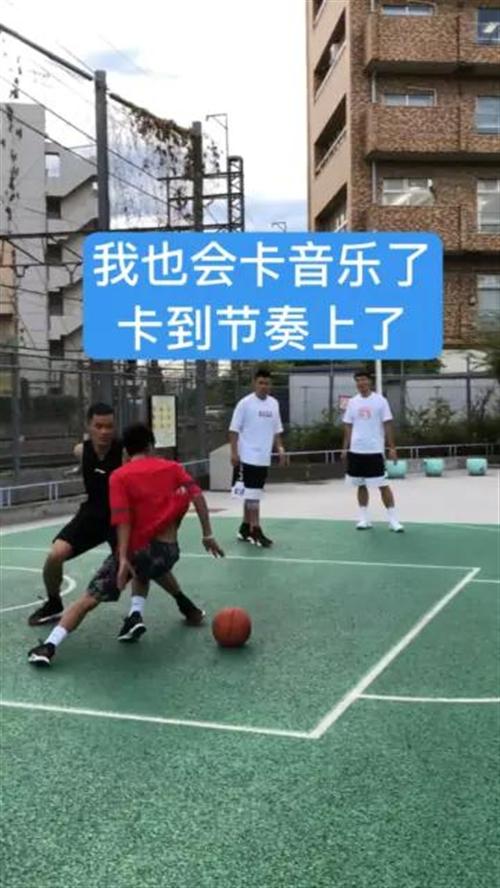 篮球观洋哥很厉害但是还是防不住我