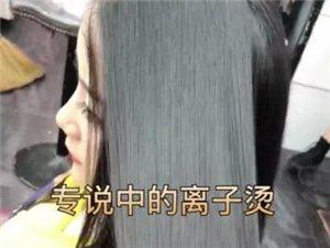 小姐姐头发自然卷又细不太适合烫发拉直看上去会更好些