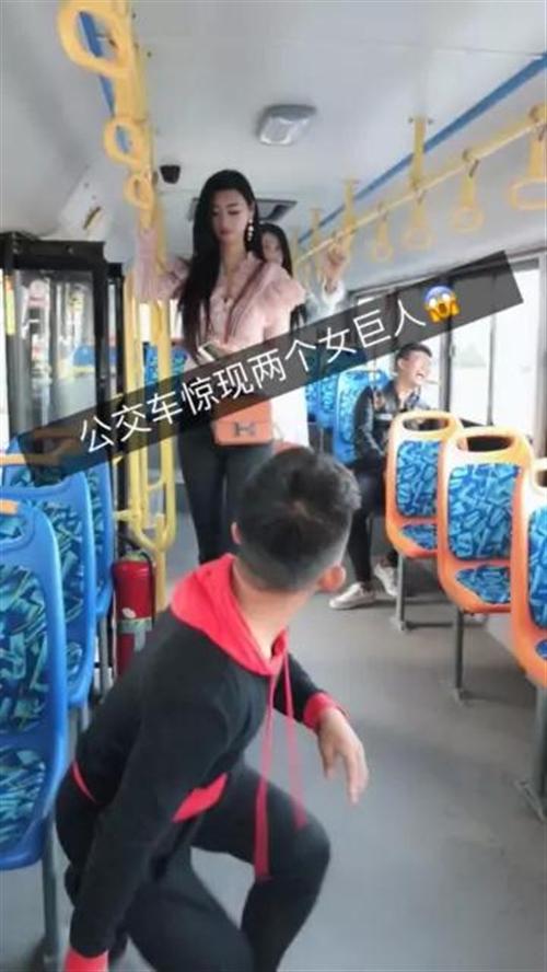 公交车惊现两位女巨人