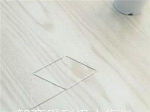 ��筛�牙��成一��三角形�F���c丶