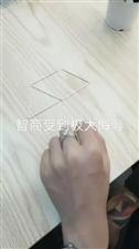 动两根牙签变成一个三角形现实点丶