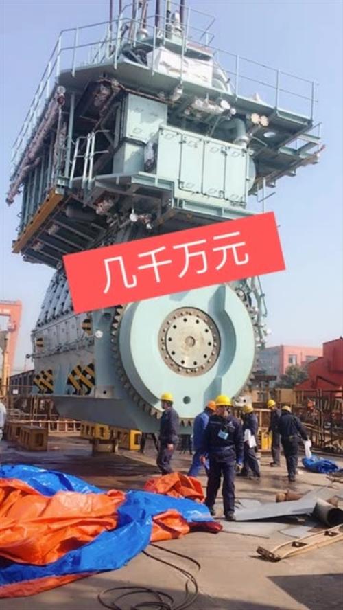 主机大连产,功率9801Kw,(13300马力),重量370吨,日油耗30吨。刚才卡了,双击一下,直播继续…