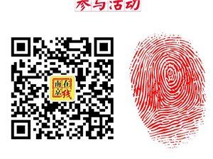 """南京在线2017浦发银行杯""""魅力南京""""春季拍客大赛开始啦!快来抢红包~"""