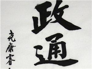 1109尧康睿