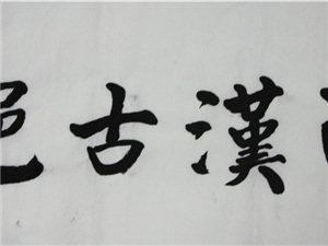 1111吴宇超