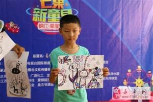 1011刘锦城