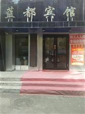 1080桦南蓝都宾馆