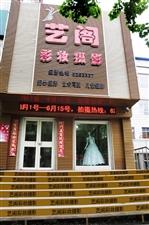 1085桦南艺阁彩妆摄影